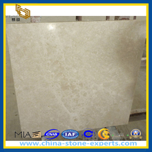 Cream Beige Marble for Flooring Tile / Wall Cladding (YQZ-MT1013)