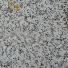 Sesame White-Granite Colors | Sesame White Granite for Kitchen& Bathroom Countertops