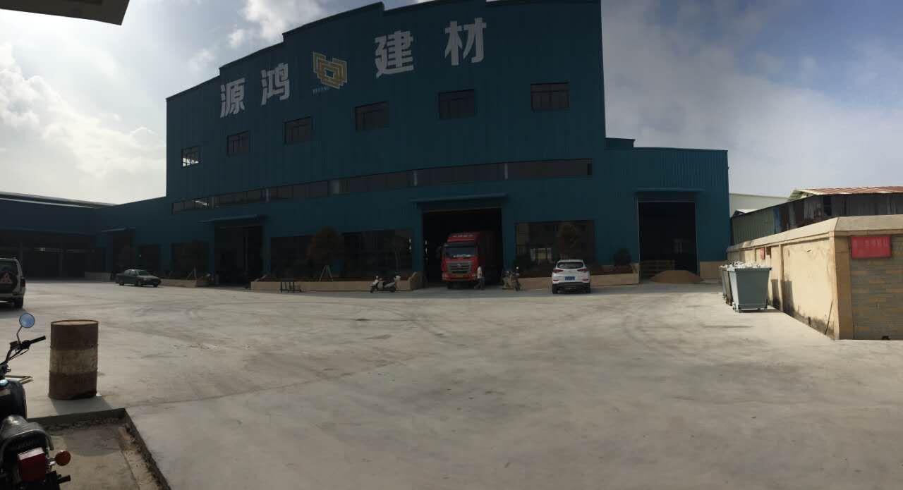 Yeyang Factory-outside (1)