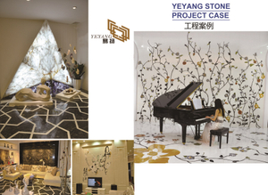 Interoir Walling & Flooring 20000m2 -YEYANG Stone Group