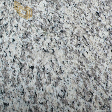 Tiger Skin White Granite | Tiger Skin White Granite Colors for Bathroom & Kitchen Countertops
