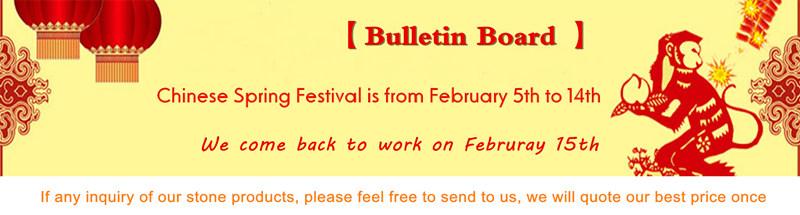 YEYANG Stone Group Spring Festival Bulletin Board _副本