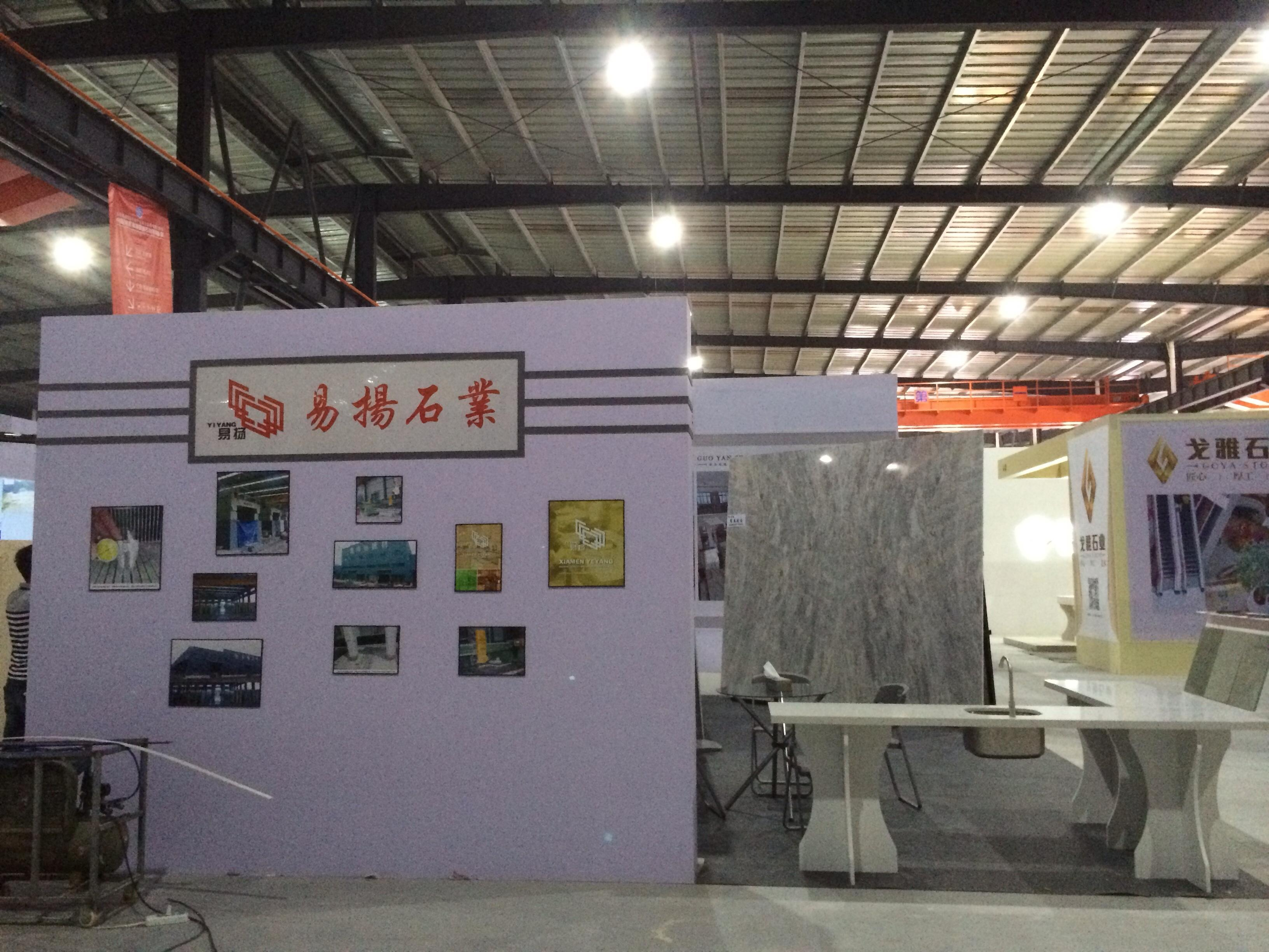 The Nantong Stone fair YEYANG booth A22, welcome your visit.